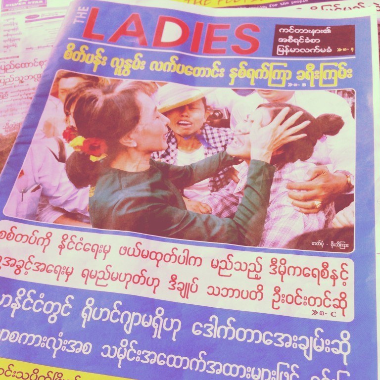 Aung San Suu Kyi, on the cover of Ladies. Currently a Burmese opposition politician and chairperson of the National League for Democracy (NLD) in Burma, she was previously a political prisoner, kept under house arrest in Burma for almost 15 years from  July 1989 until her most recent release on 13 November 2010.