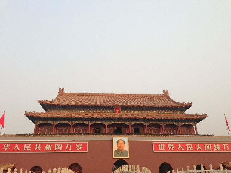 At the imposing entrance of The Forbidden City. It is said that the eyes in this portrait of Mao Tse-tung follow you, regardless of where you stand.