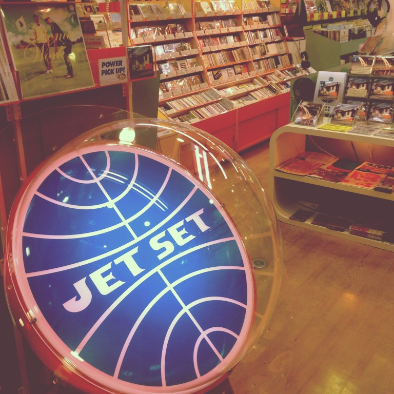 Jet Set records! Kyoto